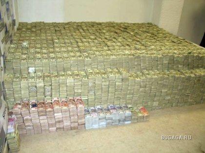 Как выглядят 205 миллионов долларов
