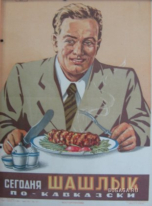Советские билборды