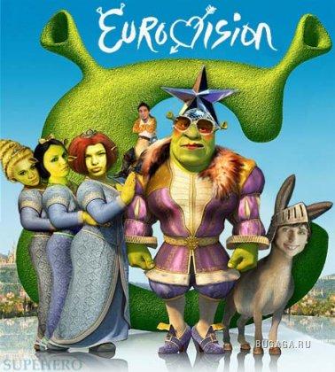 Евровидение 2007