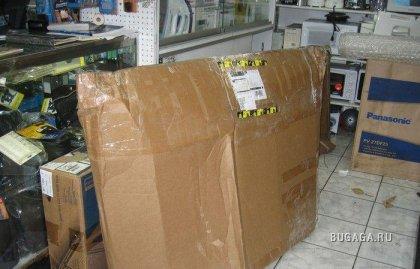 как можно запаковать и послать так телевизор?