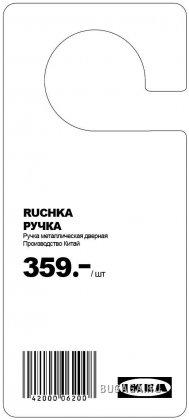 http://images.bugaga.ru/posts/thumbs/1180347150_nadpisi_na_dveri_187.jpg