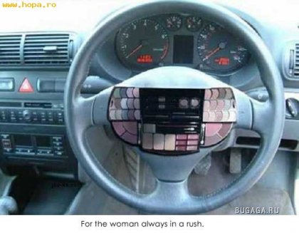 Женщины за рулём 3