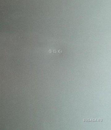 Скандальная книга Мадонны - Секс