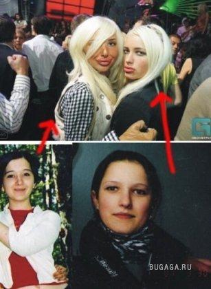 Муклы(девушки с силиконовыми лицами)..