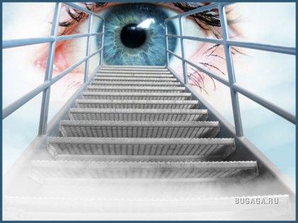 Глаза - сила