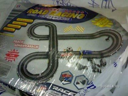 Весёлый Road Racing