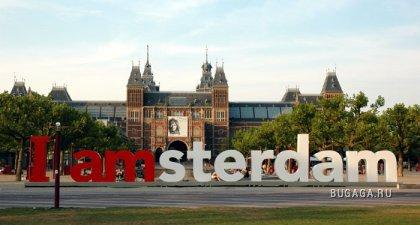 Amsterdam...Freedom