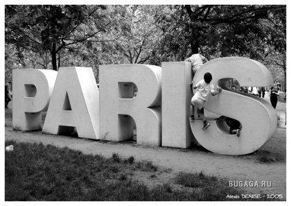 Paris...part2