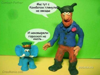 Гороскоп на июль)))