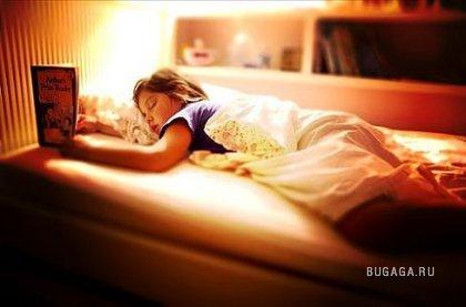 Людям свойственно спать (продолжение ..)