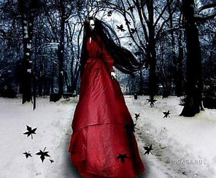 Ведьмы....