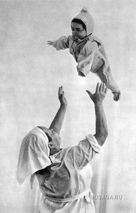 Дети.Советское фото.