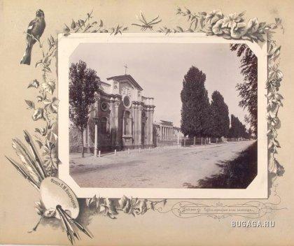 Cтарый Кишинёв PART II