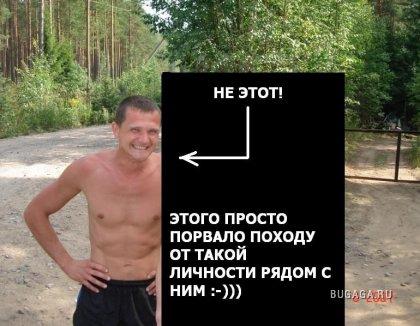 Про одного НЕОБЫЧНОГО ЧЕЛОВЕКА ))