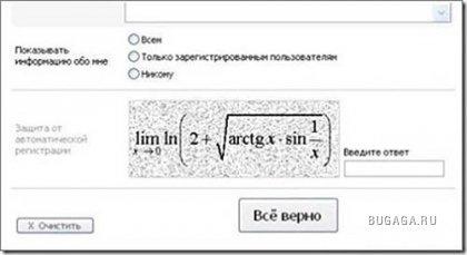 Регистрационные формы жгут )