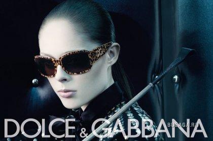 """""""Dolce&Gabbana""""=""""Дорого&Глупо=""""Красиво&Стильно"""""""