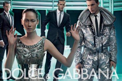 Фотосессия Dolce Gabbana Winter2007 (17 фото)
