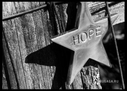 Once you choose hope, anything