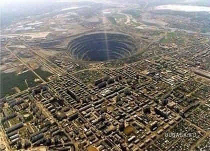 7 самых больших дыр в Земле.