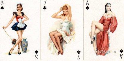 Колода карт с тётеньками