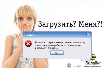 Женщины, как web-сервер...