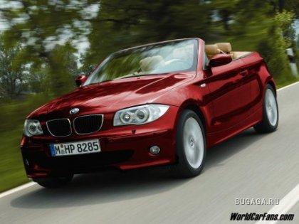 BMW Series 1 Cabrio