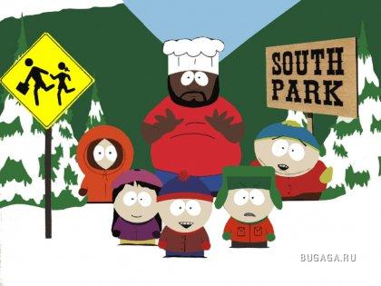 South Park ёпт ...