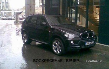 Фокус с BMW X5