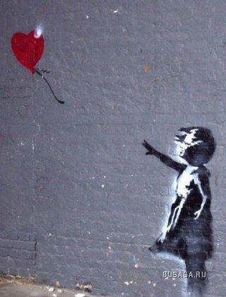 Улицы Марселя 100% креатив