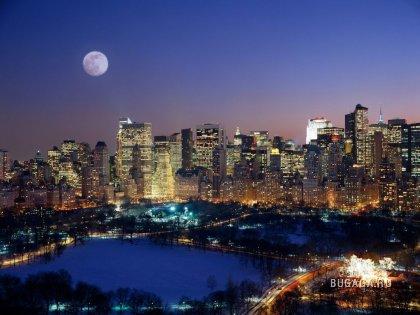 А давайте махнем в Нью-Йорк!
