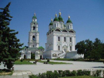 Астрахань-город детства