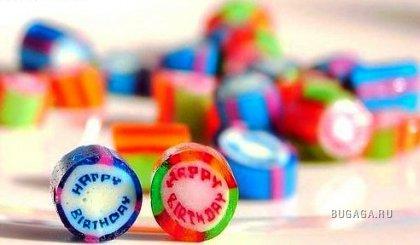 В День Рождения ! ! ! iusionok