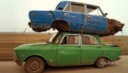 Фразы продавцов подержанных авто