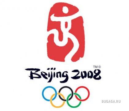 Как китайцы предумали символ летней олимпиады
