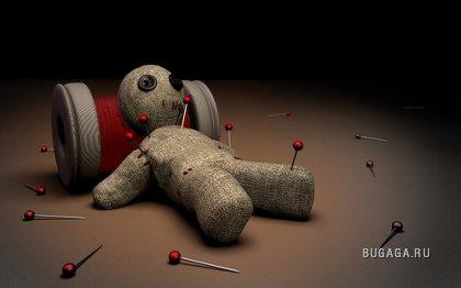 Ужасные куклы вуду