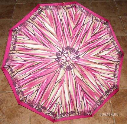 Просто зонты...