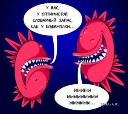 Всякое-разное)