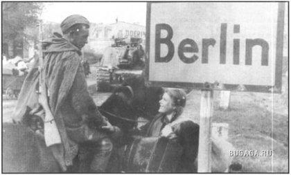 Фото второй мировой войны