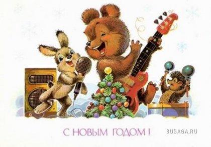 Новогодние открытки В.Зарубина