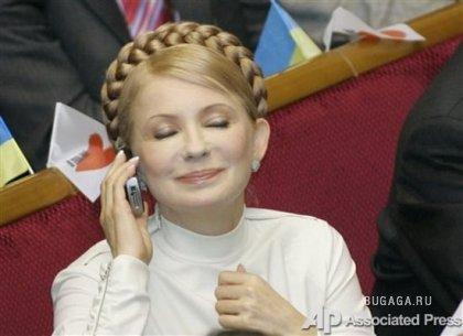 ФОТОЖАБА: Юля Тимошенко